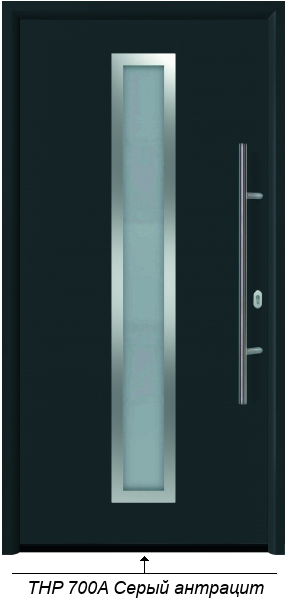 THP 700A Серый антрацит